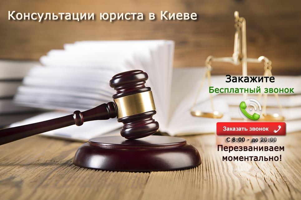 ног, консультация семейного юриста бесплатно онлайн может